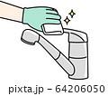 水栓レバーハンドル-掃除・除菌 64206050