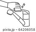 水栓レバーハンドル-掃除・除菌-白黒 64206058