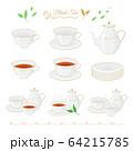 紅茶のイラスト素材セット_ティーカップ_ポット_茶葉 64215785