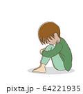 子供 少年 膝を抱える 悩み 64221935