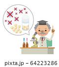 ウィルスの治療薬を開発する研究者 64223286