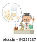 ウィルスの治療薬を開発する研究者 64223287