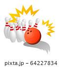 ボウリング 64227834