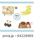愛知県のイラスト 64228969