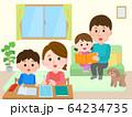 家族 家の中 団らん 遊ぶ 学ぶ イラスト 64234735
