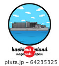 Circle icon Hashima Island.Vector illustration 64235325