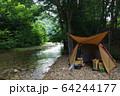 川キャンプ 3 64244177