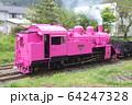 若桜鉄道 C12167 ピンク色SL 1 64247328