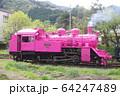 若桜鉄道 C12167 ピンク色SL 2 64247489