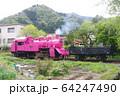 若桜鉄道 C12167 ピンク色SL 3 64247490