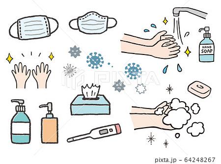 手洗い・感染症・ウイルス対策にまつわる手描きイラスト(カラー) 64248267