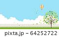 新緑(若葉) 64252722