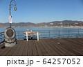 サンタモニカ桟橋 64257052