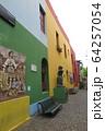 ブエノスアイレスのカニミートボカ地区 64257054