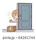 置き配に気づく女性のイラスト(宅配便・荷物・配達・玄関前・ドア) 64261744