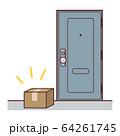 ドアの前の置き配のイラスト(宅急便・荷物・配達・玄関前) 64261745