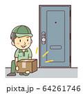 置き配をする配達員のイラスト(宅急便・荷物・配達・玄関前・ドア) 64261746