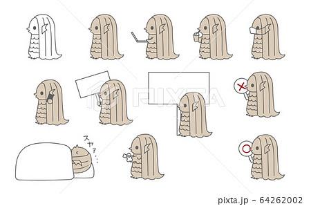 いろんなアマビエ様のイラスト・アイコン(仕事・睡眠・休憩・マスク・看板・○×札) 64262002