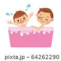 入浴 親子 男の子 64262290