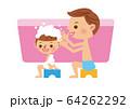 お風呂 親子 男の子 64262292