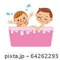 入浴 親子 女の子 64262293