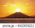 ダイヤモンド富士とアクアライン 64265621