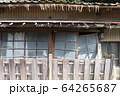 廃墟の窓 64265687