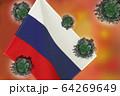 世界中の国々に広がるコロナウイルスのイメージ画像 64269649