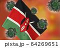 世界中の国々に広がるコロナウイルスのイメージ画像 64269651
