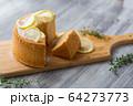 レモンシフォンケーキ 64273773