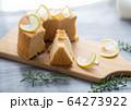 レモンシフォンケーキ 64273922