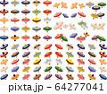 イラスト素材 コマ こま 和風 工芸品 おもちゃ 年賀状素材 ベクター 64277041