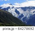 ニュージーランド-プカキ湖・マウントクックの風景 64278692