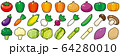野菜アイコン セット 64280010