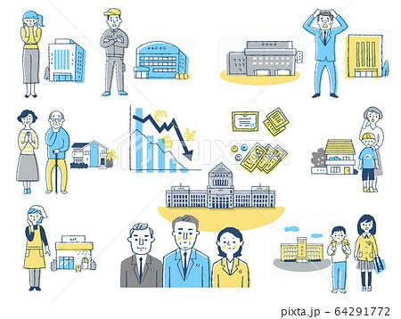 雇用と経済 不景気イメージ セット 64291772