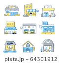 いろいろなお店 セット 64301912