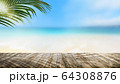 背景-夏-海-ビーチ-風景-イメージ 64308876