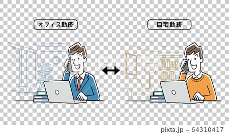 插圖素材:遠程辦公的人,在辦公室工作,在家工作 64310417