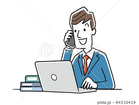 イラスト素材:パソコンを使う若いビジネスマン 64310419