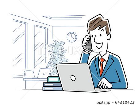 イラスト素材:オフィスでパソコンを使って仕事をする若い男性 64310422