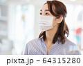 マスクをしたビジネスウーマン 日本人女性  64315280