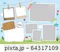 アルバム水彩の街 64317109