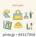 手描き風学用品ベクターイラストのセット 64317308