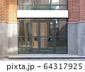 Blank white rectangular box store entrance mockup, glass brick wall 64317925