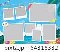 アルバム水彩海 64318332
