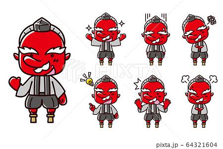 天狗のイラスト/表情セット 64321604
