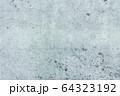 和紙のテクスチャーにクローズアップした素材 64323192