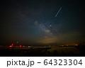 国際宇宙ステーション 64323304