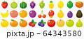 フルーツアイコンセット 64343580
