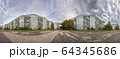 Soviet time apartment blocks district 360 degree panorama 64345686